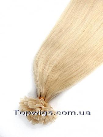 Натуральные волосы на капсулах KERATIN 22